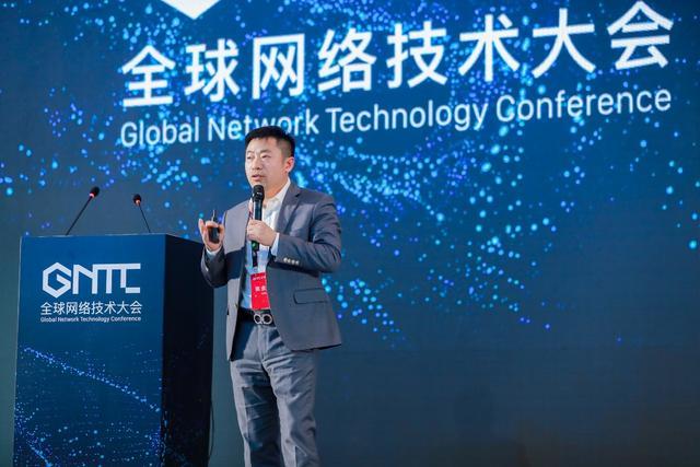 华为陈金助:智能云网联接千行百业,为新基建提供新动能