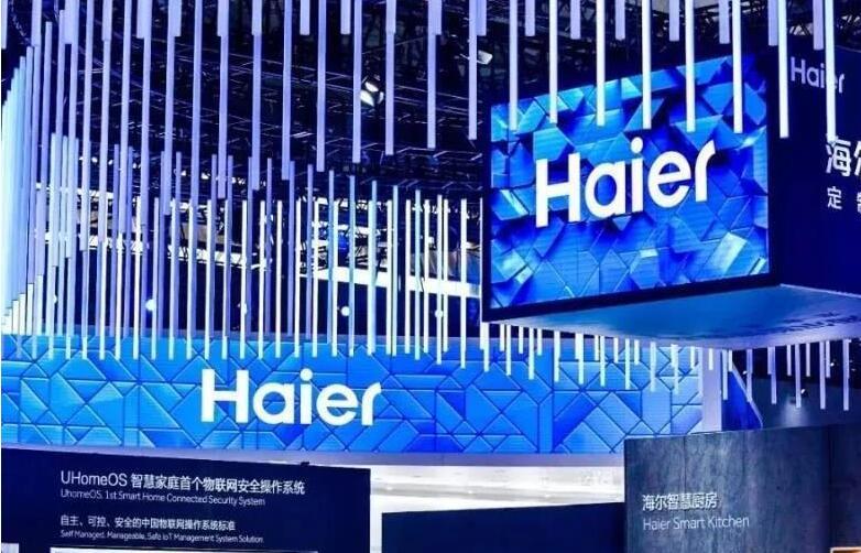 不止业务整合这么简单,海尔智家要做首家物联网化的上市公司