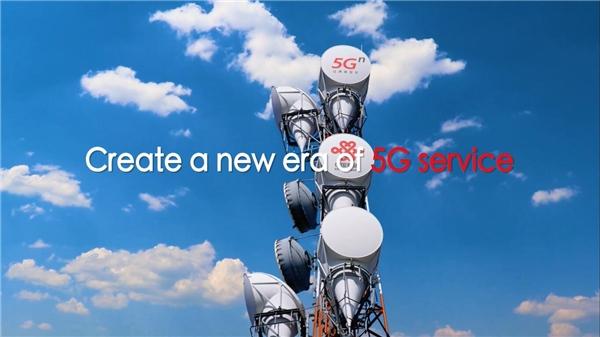 筑基5G云智能一体化融合计费系统架构 浪潮商用机器助力中国联通领跑5G时代