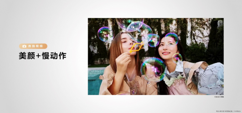 开启Vlog新时代 华为nova8 系列一个人的舞台千万人精彩