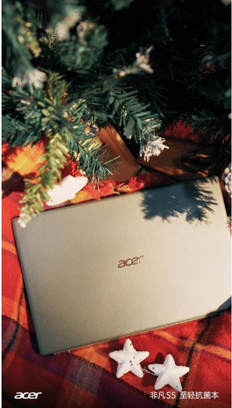 非凡好礼闪耀巨献,Acer非凡S5和王义博开启浪漫圣诞