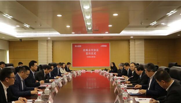 上海电信与烽火通信成功签署新一轮战略合作协议,携手赋能智慧城市建设
