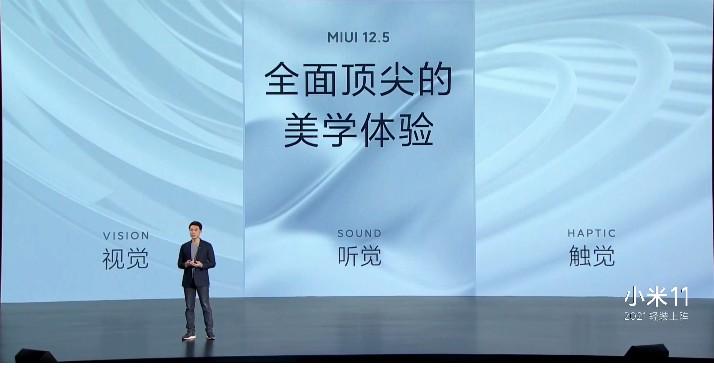 3999元小米11正式发布,顶级屏幕突破13项新纪录