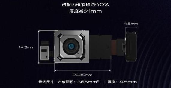 """探索影像技术无限可能 vivo X50 Pro荣获""""2020年度影像技术创新奖"""""""