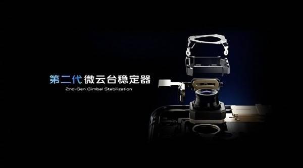 vivo X60系列本周开售:业内最薄5G手机!3498元起