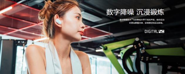 真无线耳机的大满贯 索尼真无线蓝牙运动降噪耳机WF-SP800N