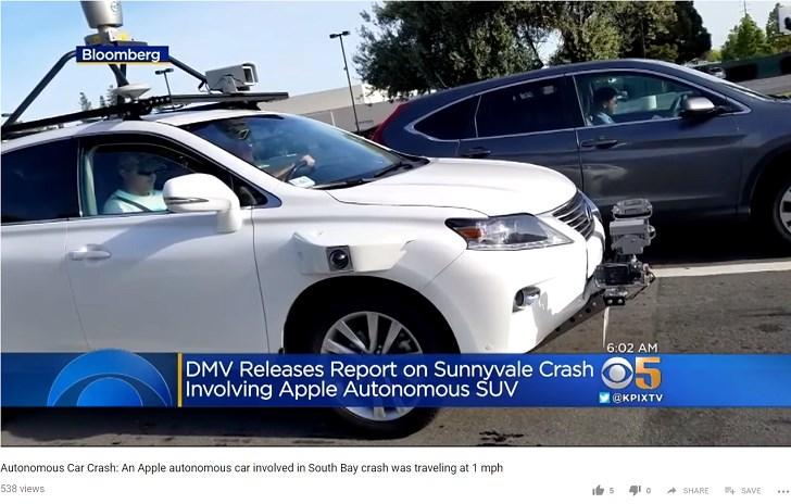 苹果自动驾驶汽车处于起步阶段 至少5年后才能问世
