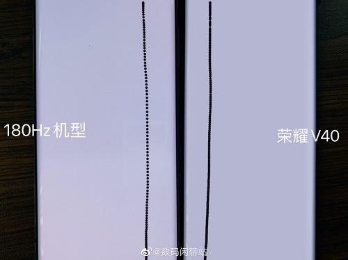 """荣耀V40正式官宣:1月18日发布 体验""""前所未感"""""""