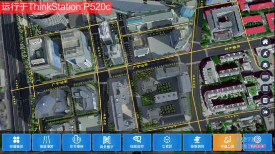 激活数字基因 赋能智慧城市 联想ThinkStation携超图共商GIS未来形态