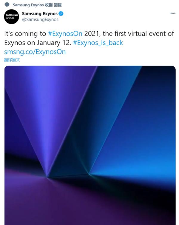三星Exynos 2100即将登场:5nm工艺制程 Galaxy S21首发