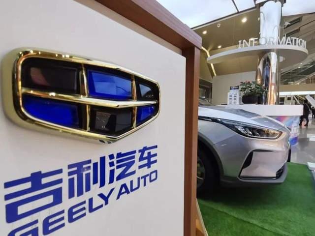 百度联手吉利造车 科技巨头掀第二轮新造车浪潮