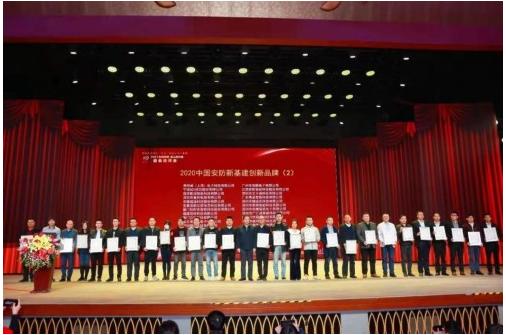 小视科技荣膺2020安防新基建创新品牌