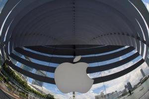 苹果宣布向风投公司Harlem Capital投资1000万美元