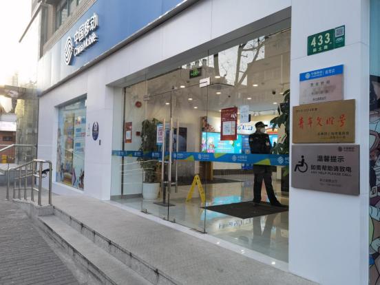 上海移动积极践行通信行业适老服务举措,助力银发族乐享数字生活