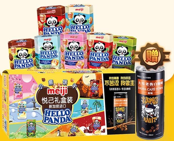 京东超市百味年货零食好物榜:被馋哭的竟是我自己