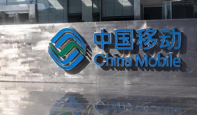 中国移动与东南大学签署战略合作协议