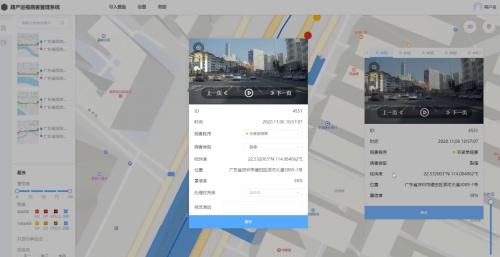 自动驾驶感知技术新的突破——腾讯智能道路巡检方案落地