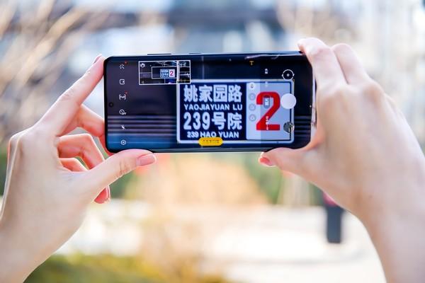 逛游园 拍年味儿 三星Galaxy S21 5G系列亮相京城