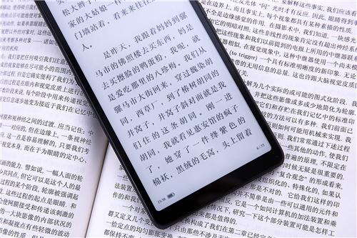 年货节开启 嗨购海信5G阅读手机A7享多重好礼