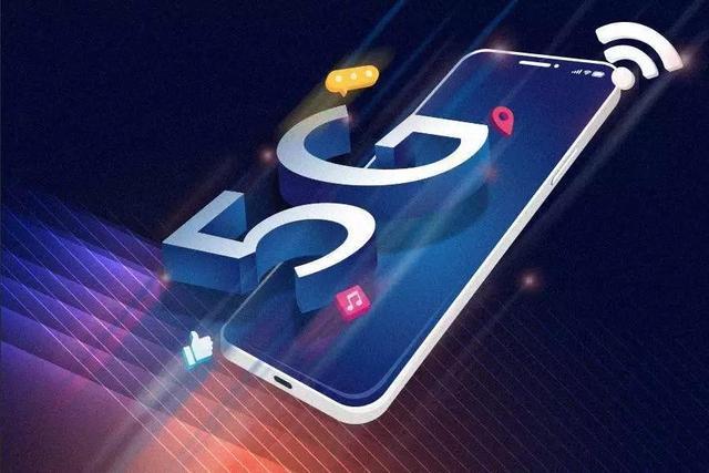 中国移动即将发布智能硬件质量和5G通信指数两大报告 全面关注用户体验助力5G发展