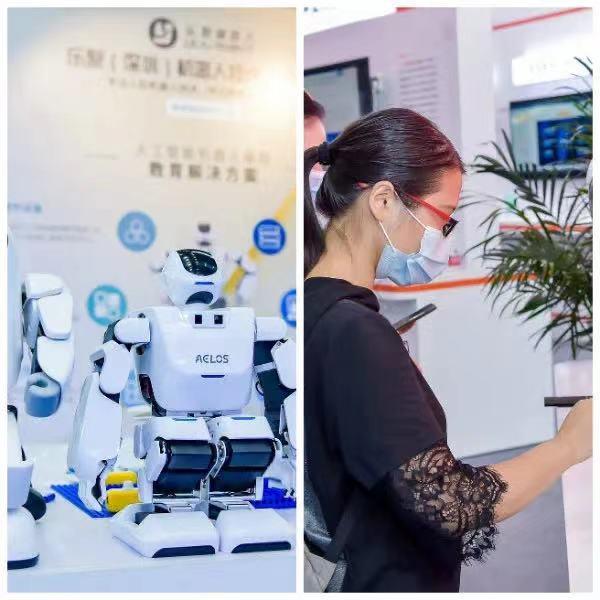 2021第二届深圳(国际)人工智能展5月开启|AI赋能双循环·构建产业新格局