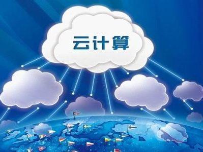 优刻得:云计算是一个追求长期发展的行业