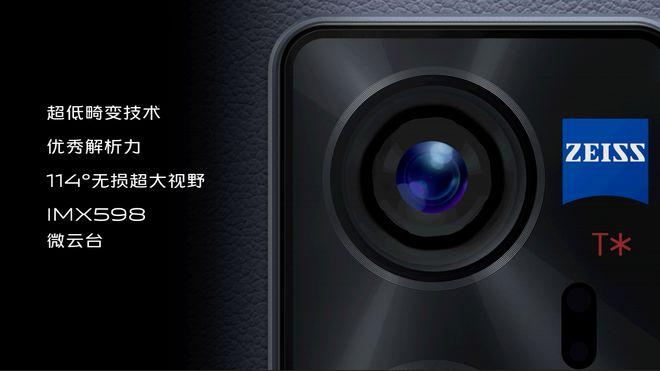 vivo X60 Pro+影像技术:超大杯是如何练就的?