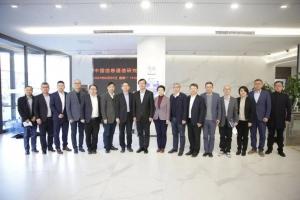 同济大学与中国信息通信研究院签署战略合作协议