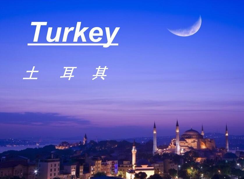 消息称小米第一季度将在土耳其生产手机 年产能500万部