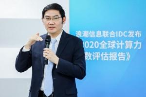 中国AI算力领跑全球 助力人工智能发展