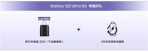 一文看懂为什么说三星Galaxy S21 5G系列是真安卓机皇