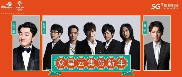 """联通视频彩铃放大招 抢""""视频红包""""赢千万新春豪礼"""