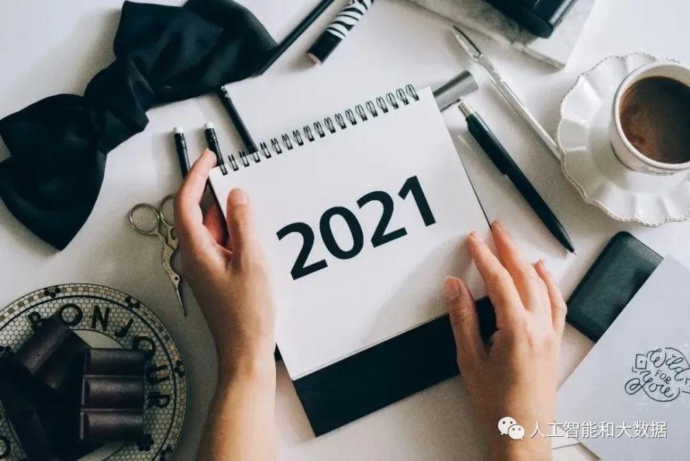 谷歌对2021年的六个预测:数据和云技术的革命即将到来