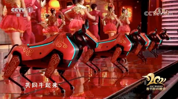 """深圳AI""""小巨人""""优必选科技上春晚,""""拓荒牛""""机器人展现硬科技创新力量"""