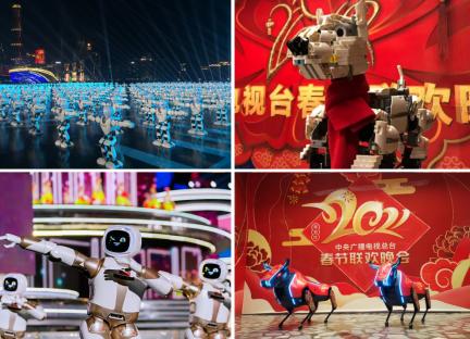 """优必选科技四上春晚,""""拓荒牛""""机器人展现硬科技创新力量"""