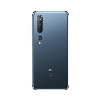 小米10双模5G 骁龙865 1亿像素8K电影相机 对称式立体声8GB+256GB钛银黑