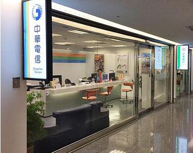 中华电信2021年将投入431亿新台币 加速5G部署
