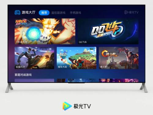 视频应用TV版云游戏大厅,云视听极光满足多样化大屏娱乐新方式