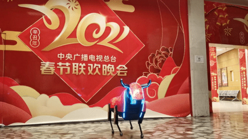 """优必选科技又双叒叕上春晚,""""拓荒牛""""展示硬核科技创新力量"""