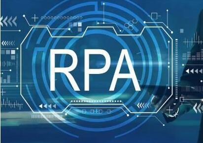 """来也科技RPA机器人,开启""""人歇业务不停""""的智能时代社保工作新模式"""