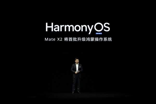 HarmonyOS今年4月见,华为Mate X2首批升级