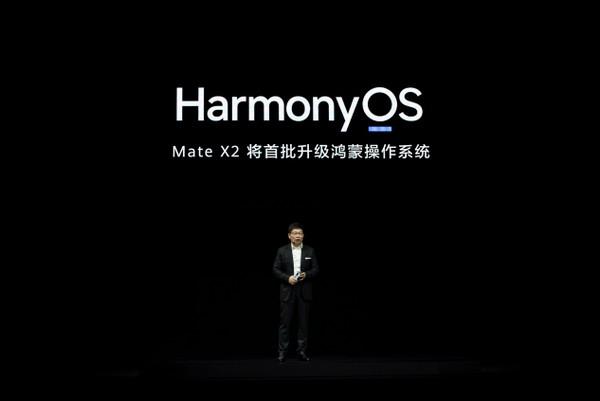 顶级硬件、创新交互、应用生态,华为Mate X2定义折叠旗舰行业标准