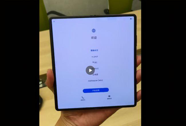 采用京东方屏幕的华为mateX2将难以与三星的折叠手机竞争