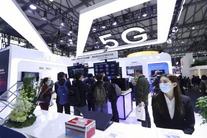 新网络与云共5G,锐捷网络前沿产品技术亮相2021MWC上海