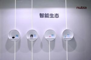 中兴2021MWC上海首秀屏下3D人脸识别