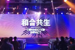 5G毫米波赋能千行百业,亨通亮相2021世界移动大会