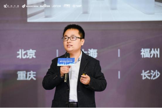 """百度""""飞桨中国行""""重庆站首发!深度剖析深度学习与产业发展"""