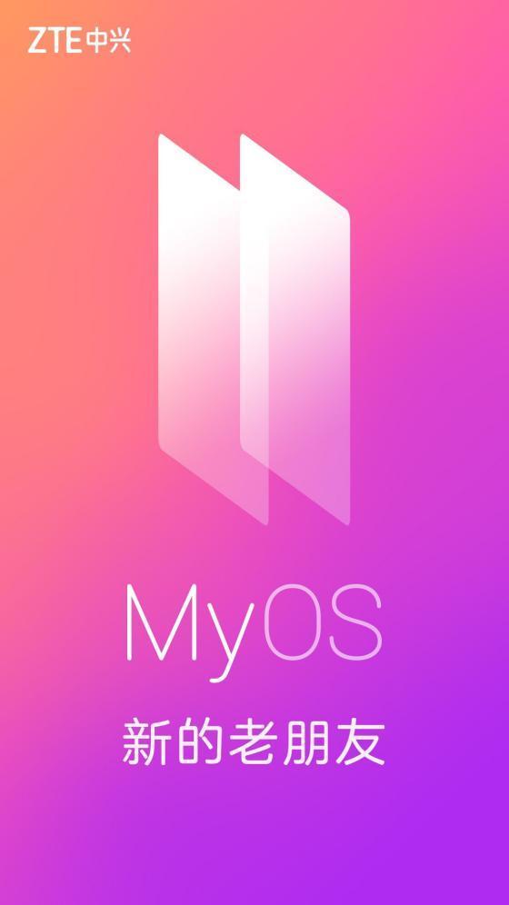 中兴智能手机操作系统MyOS 11正式发布:全新设计更年轻化