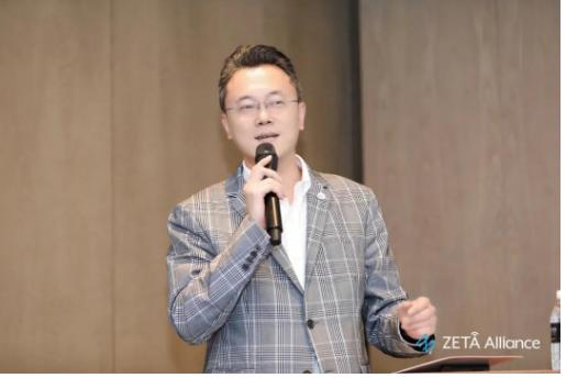 """纵行科技参加""""IoT赋能供应链物流"""",ZETA将加速行业数智化进程"""