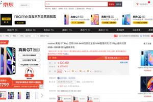 realme GT Neo发布,京东赠送碎屏保及延保服务